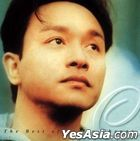 The Best of Leslie Cheung (Green Vinyl LP)
