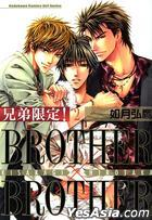 Brother x Brother (Vol.2)