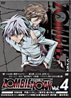 Zombie-Loan (DVD) (Vol.4) (Normal Edition) (Japan Version)