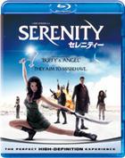 Serenity (Blu-ray) (Japan Version)