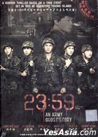 23:59 (DVD) (Malaysia Version)