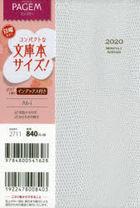 2711 mansuri  e  6 ai nichiyou hajimari A I e roku 2020
