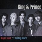 Magic Touch / Beating Hearts (Normal Edition) (Japan Version)