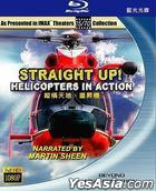 Straight Up! Helicopters In Action (Blu -ray) (Taiwan Version)