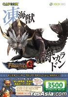 XBOX360 Microsoft Point 3500 Monster Hunter F G (Pokaradon) (日本版)