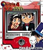 Detective Conan 4 (VCD) (Vol.5) (Hong Kong Version)