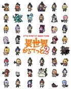 Isekai Quartet 2 Last Volume (DVD)(Japan Version)
