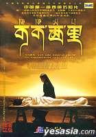Ke Ke Xi Li Mountain Patrol (DVD) (China Version)