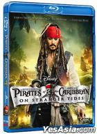 Pirates of the Caribbean: On Stranger Tides (2011) (Blu-ray) (2D) (Hong Kong Version)