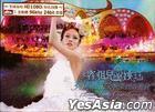 Joey Yung One Live One Love Concert 2006 Karaoke (3DVD)
