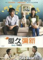 Best Of Times (DVD) (Taiwan Version)