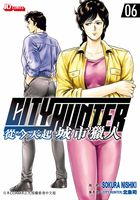 From Today City Hunter (Vol.6)