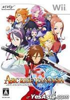 Arc Rise Fantasia (日本版)