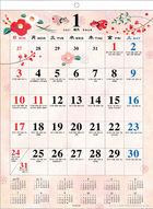 和之岁时记 2021年月历 (日本版)