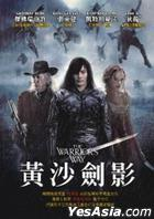 The Warrior's Way (2010) (DVD) (Taiwan Version)