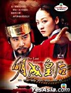 The Last Empress (DVD) (Vol.1 of 3) (Multi-audio) (KBS TV Drama) (Hong Kong Version)