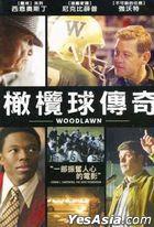 Woodlawn (2015) (DVD) (Taiwan Version)