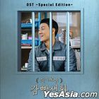 Prison Playbook OST (tvN TV Drama) + 2 Posters in Tube