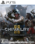 Chivalry 2 (Japan Version)