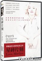 Love, Marilyn (2012) (DVD) (Taiwan Version)