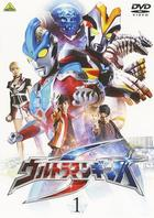 ULTRAMAN GINGA S 1 (Japan Version)