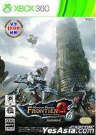 Monster Hunter Frontier G6 Premium Package (Japan Version)