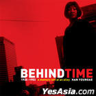 Han Young Ae - Behind Time 1925 - 1955 10th Release, Repackage Album (CD+DVD)