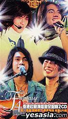 F4 H.K. Fantasy Live Concert World Tour at Hong Kong Coliseum
