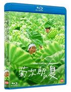 Kikujiro no Natsu (Blu-ray) (English Subtitled) (Japan Version)