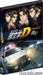 New Initial D the Movie - Legend 2: Racer (DVD) (Hong Kong Version)