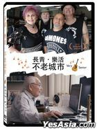 Very Senior (DVD) (Taiwan Version)