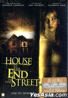 House At The End Of The Street (2012) (DVD) (Hong Kong Version)