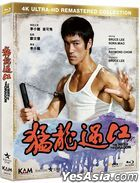 The Way of the Dragon (1972) (Blu-ray) (4K Ultra-HD Remastered Collection) (Hong Kong Version)