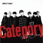 Category / My Love [Type A] (Japan Version)