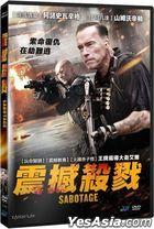 Sabotage (2014) (DVD) (Taiwan Version)