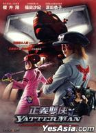 Yatterman (2009) (DVD) (English Subtitled) (Taiwan Version)