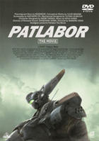 Mobile Police Patlabor the Movie (DVD) (Japan Version)