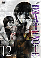 Death Note (DVD) (Vol.12) (Animation) (Japan Version)