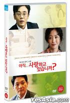 婚外情後我們重新戀愛了 (DVD) (韓國版)