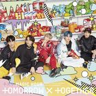 MAGIC HOUR [Type C] (SINGLE+PHOTOBOOK) (First Press Limited Edition) (Japan Version)