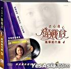 Teresa Teng Feng Hua Jue Dai Pian [4]