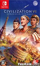 Sid Meier's Civilization VI (日本版)