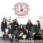 Lovelyz Vol. 1 - Girls' Invasion