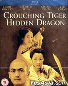 Crouching Tiger Hidden Dragon (Blu-ray) (UK Version)