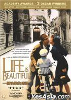 Life Is Beautiful (1997) (DVD) (Hong Kong Version)