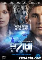 The Giver (DVD) (Korea Version)