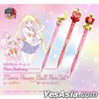Sailor Moon : Prism Stationary Moon Power Ball Pen Set (Limited)