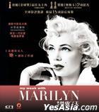 My Week With Marilyn (2011) (DVD) (Hong Kong Version)