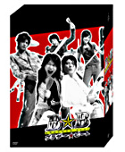 Brother Beat DVD Box (Japan Version)
