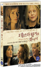 Searching for Debra Winger (DVD) (Korea Version)